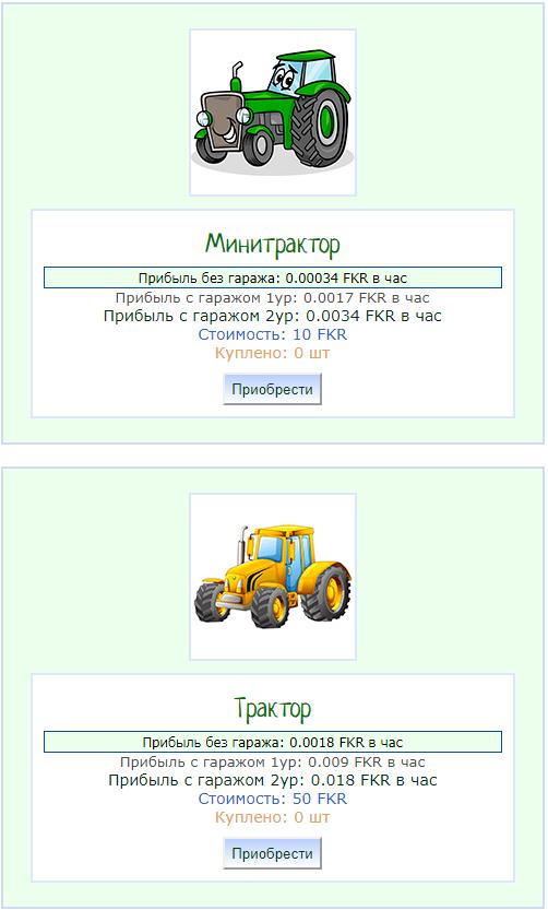 http://forumupload.ru/uploads/001a/b8/7e/16/t449752.png
