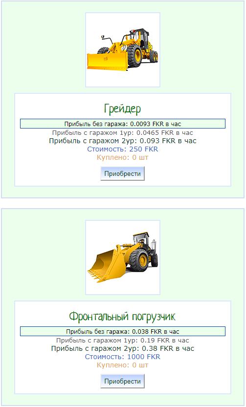 http://forumupload.ru/uploads/001a/b8/7e/16/t667038.png