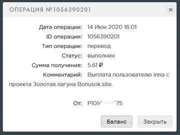 https://forumupload.ru/uploads/001a/b8/7e/19/t102948.jpg
