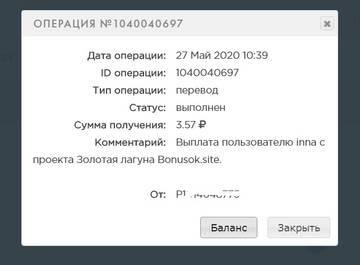 https://forumupload.ru/uploads/001a/b8/7e/19/t136448.jpg