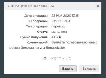 https://forumupload.ru/uploads/001a/b8/7e/19/t424362.jpg