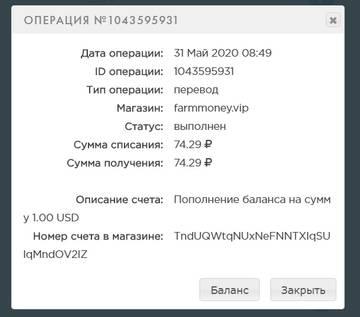 https://forumupload.ru/uploads/001a/b8/7e/19/t523010.jpg