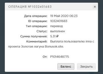 https://forumupload.ru/uploads/001a/b8/7e/19/t989903.jpg