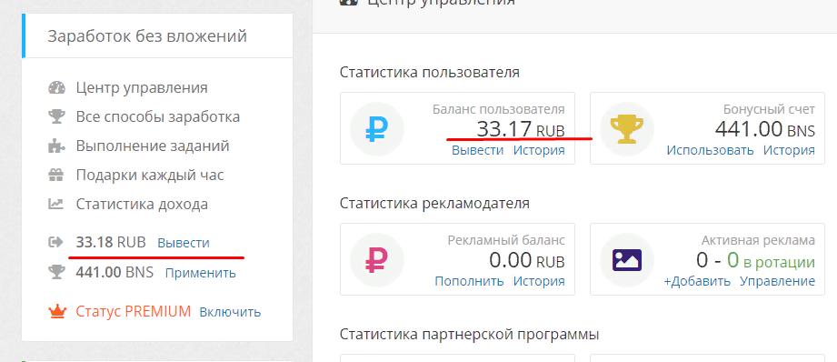 http://forumupload.ru/uploads/001a/b8/7e/2/294435.png