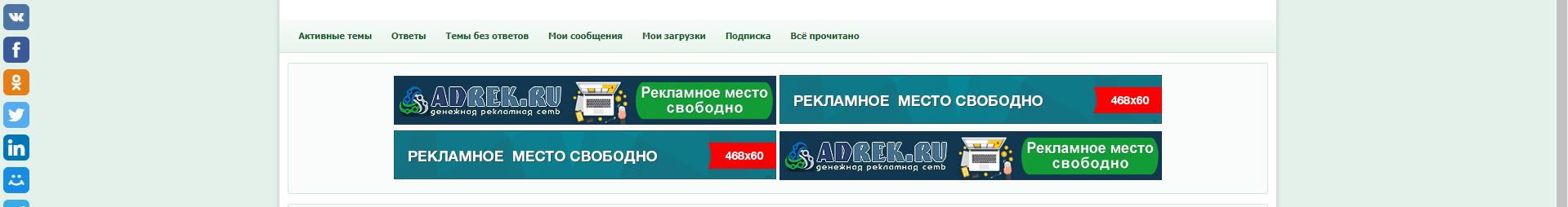 http://forumupload.ru/uploads/001a/b8/7e/2/69738.png