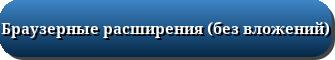 http://forumupload.ru/uploads/001a/b8/7e/2/t123526.png