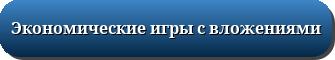 http://forumupload.ru/uploads/001a/b8/7e/2/t164374.png