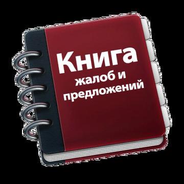 http://forumupload.ru/uploads/001a/b8/7e/2/t16533.png