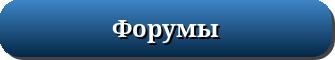 http://forumupload.ru/uploads/001a/b8/7e/2/t344628.png
