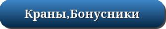 http://forumupload.ru/uploads/001a/b8/7e/2/t504260.png