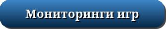 http://forumupload.ru/uploads/001a/b8/7e/2/t667495.png