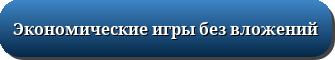 http://forumupload.ru/uploads/001a/b8/7e/2/t88658.png