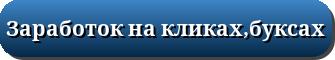http://forumupload.ru/uploads/001a/b8/7e/2/t905077.png