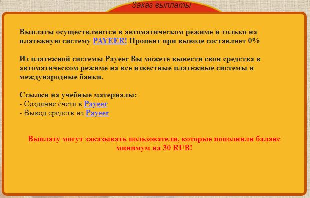 http://forumupload.ru/uploads/001a/b8/7e/27/374793.png