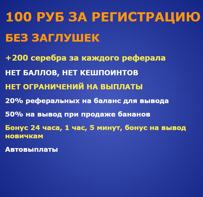 http://forumupload.ru/uploads/001a/b8/7e/27/391994.png