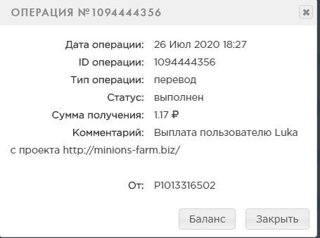 http://forumupload.ru/uploads/001a/b8/7e/27/401936.png