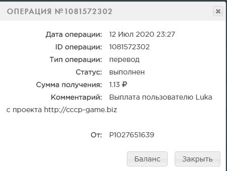 http://forumupload.ru/uploads/001a/b8/7e/27/409871.png
