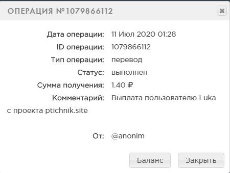 http://forumupload.ru/uploads/001a/b8/7e/27/485466.png