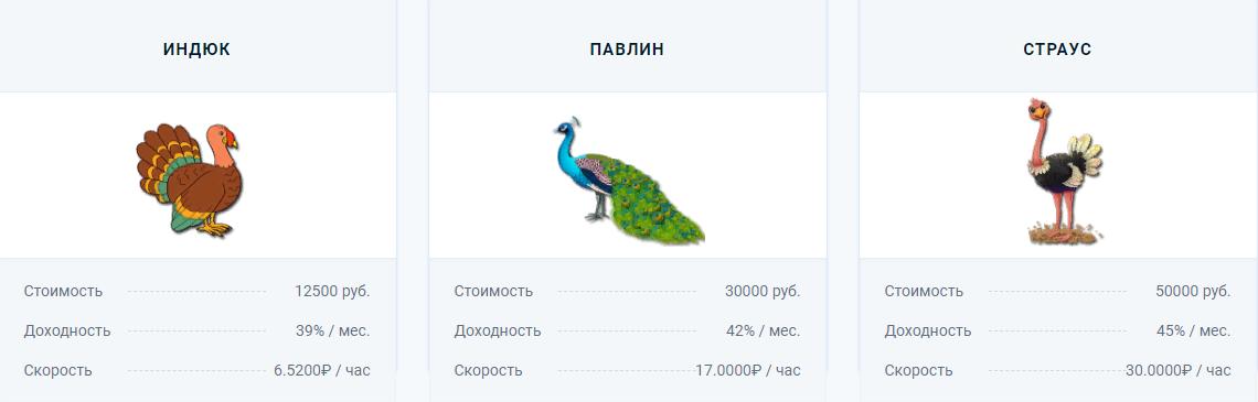 http://forumupload.ru/uploads/001a/b8/7e/27/539907.png