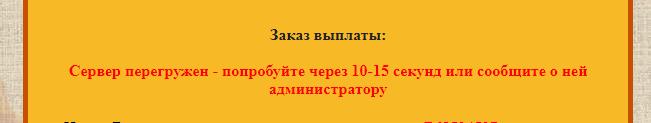 http://forumupload.ru/uploads/001a/b8/7e/27/767586.png