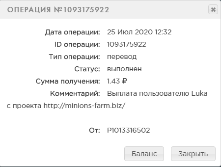 http://forumupload.ru/uploads/001a/b8/7e/27/859575.png