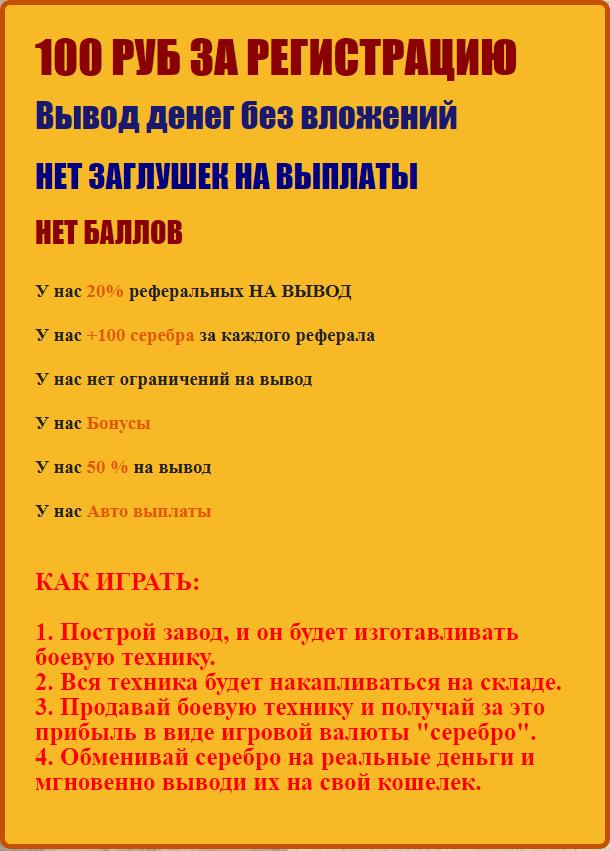 http://forumupload.ru/uploads/001a/b8/7e/27/875017.png