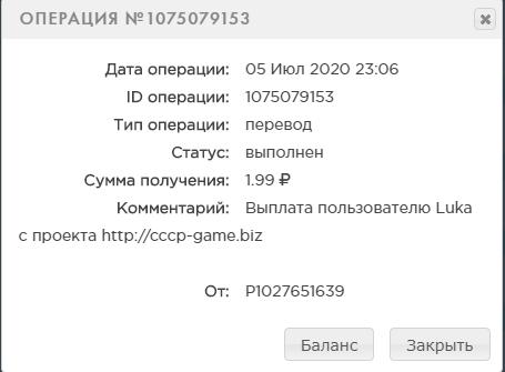 http://forumupload.ru/uploads/001a/b8/7e/27/t137023.png