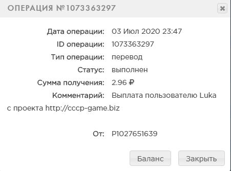 http://forumupload.ru/uploads/001a/b8/7e/27/t180602.png