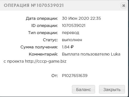 http://forumupload.ru/uploads/001a/b8/7e/27/t206388.png