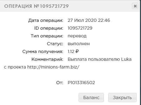 http://forumupload.ru/uploads/001a/b8/7e/27/t237306.png