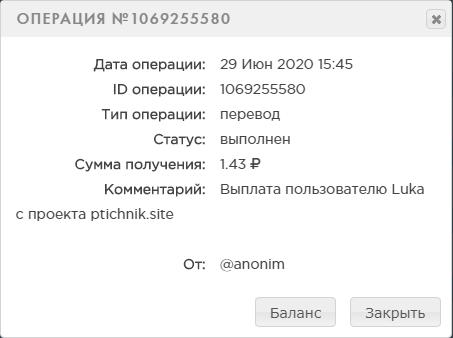 http://forumupload.ru/uploads/001a/b8/7e/27/t380250.png