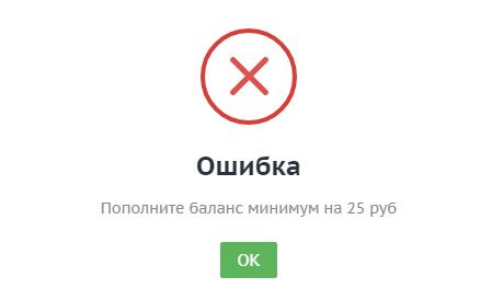 http://forumupload.ru/uploads/001a/b8/7e/27/t426796.png