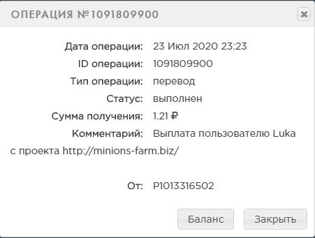 http://forumupload.ru/uploads/001a/b8/7e/27/t435774.png