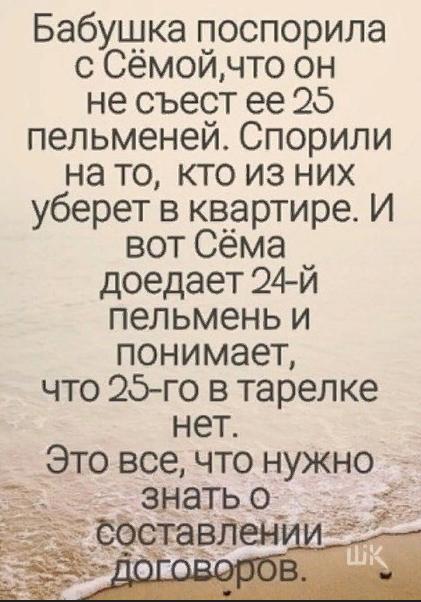 http://forumupload.ru/uploads/001a/b8/7e/27/t568170.png