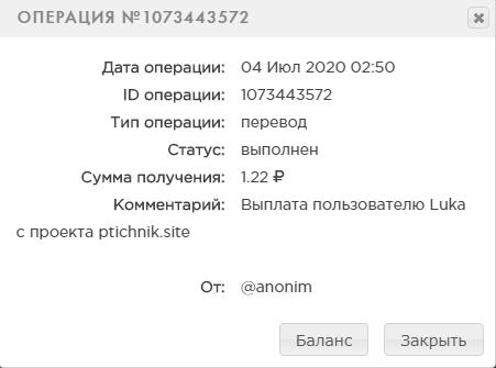 http://forumupload.ru/uploads/001a/b8/7e/27/t871056.png