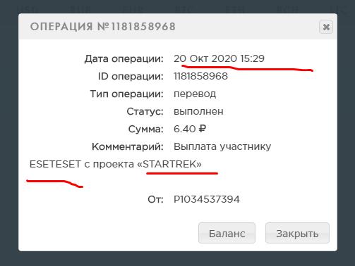 https://forumupload.ru/uploads/001a/b8/7e/39/262049.png