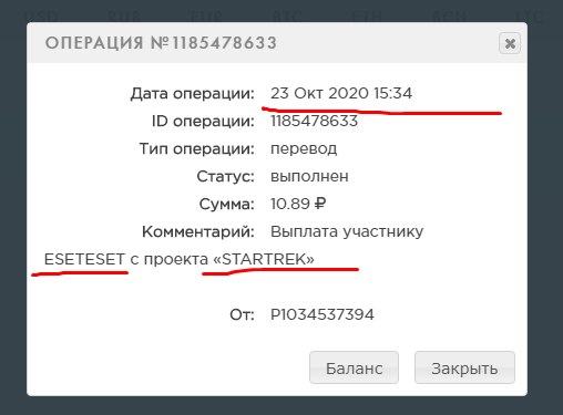 https://forumupload.ru/uploads/001a/b8/7e/39/324677.png