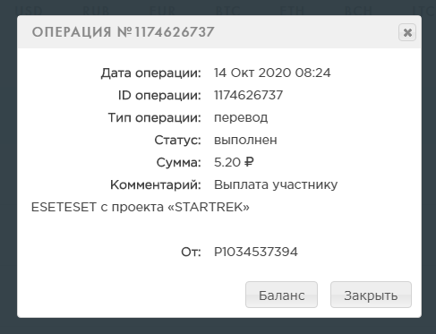 https://forumupload.ru/uploads/001a/b8/7e/39/434547.png