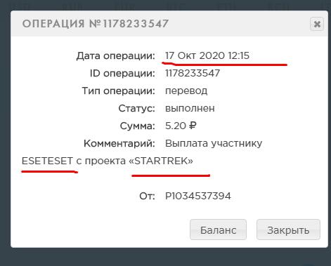 https://forumupload.ru/uploads/001a/b8/7e/39/608811.png