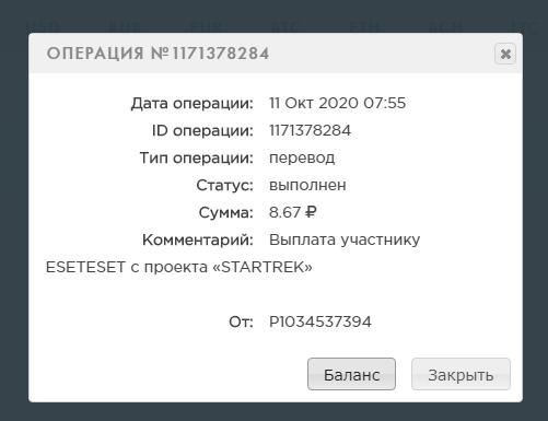https://forumupload.ru/uploads/001a/b8/7e/39/664829.png