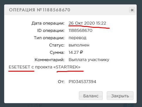 https://forumupload.ru/uploads/001a/b8/7e/39/706173.png