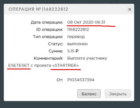 https://forumupload.ru/uploads/001a/b8/7e/39/740926.png