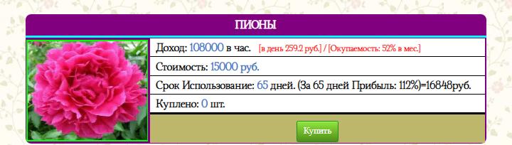 http://forumupload.ru/uploads/001a/b8/7e/4/122448.png