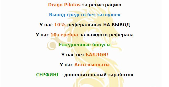 http://forumupload.ru/uploads/001a/b8/7e/4/139553.png