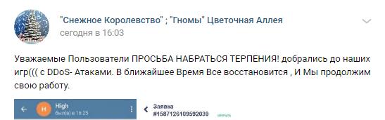 http://forumupload.ru/uploads/001a/b8/7e/4/155308.png