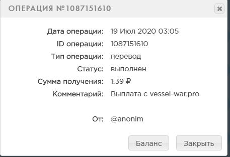 http://forumupload.ru/uploads/001a/b8/7e/4/194933.png