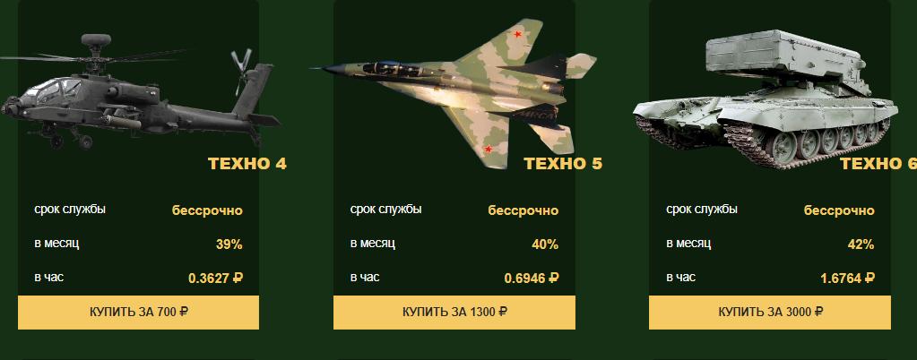 http://forumupload.ru/uploads/001a/b8/7e/4/238682.png