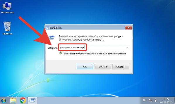 http://forumupload.ru/uploads/001a/b8/7e/4/333761.png