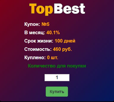 http://forumupload.ru/uploads/001a/b8/7e/4/353155.png