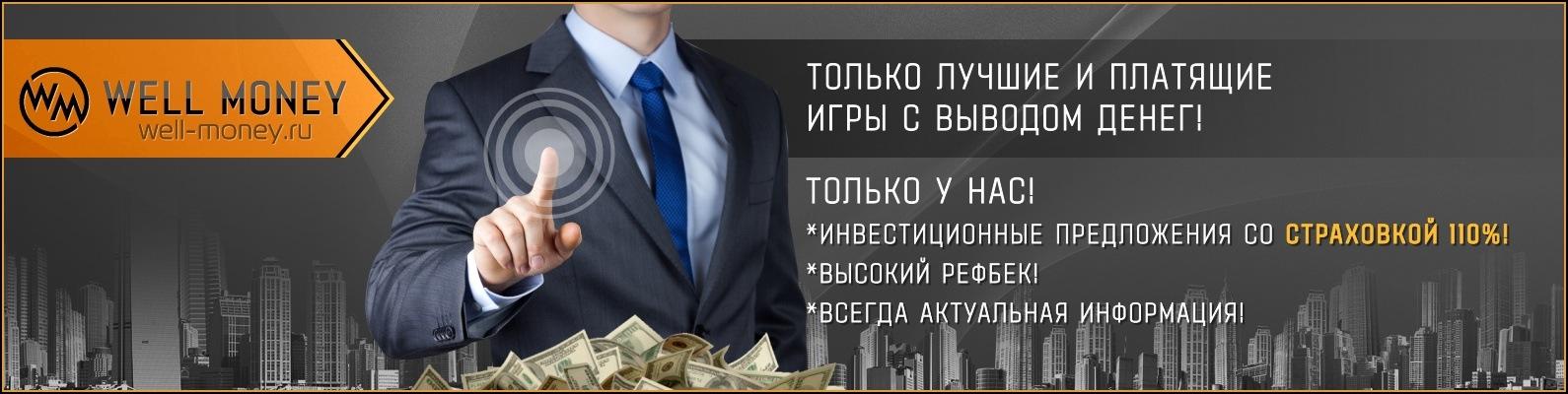 http://forumupload.ru/uploads/001a/b8/7e/4/384331.jpg